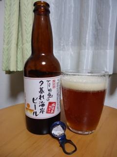 2012,02,26_blog