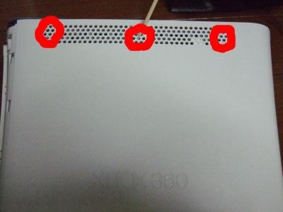 Xbox 360 ボトムパネル