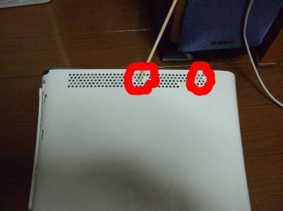 Xbox 360 トップパネル