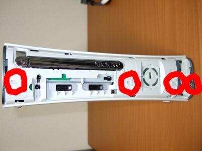 Xbox 360 フェイスプレート取り外し後