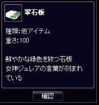 060425-01.jpg