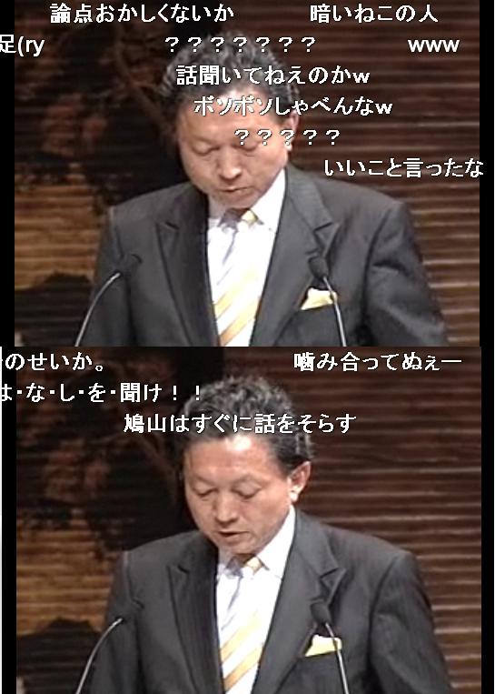 0812haoyaba1.jpg