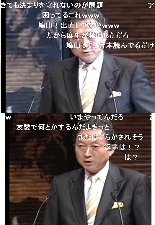0812haoyaba2.jpg