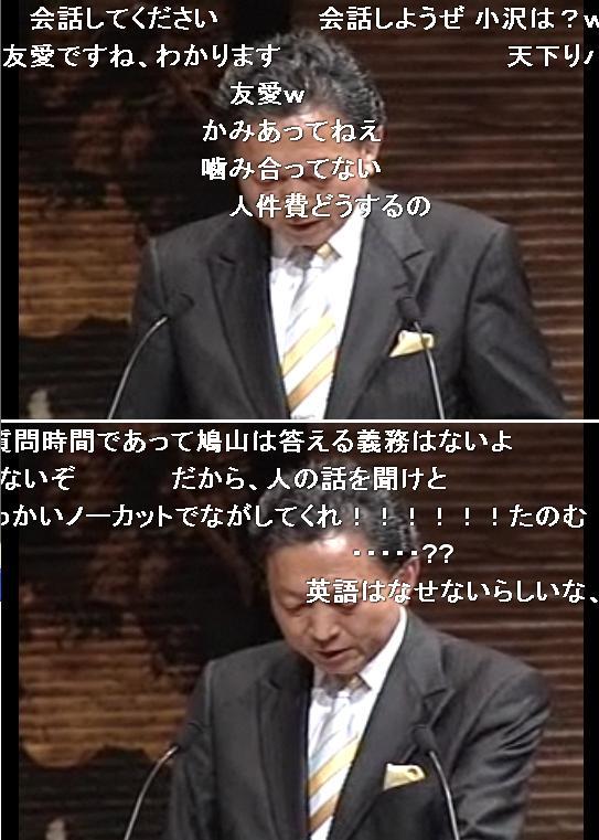 0812haoyaba3.jpg