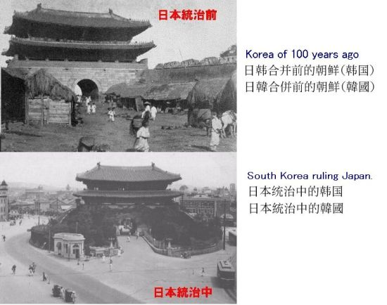 100korea1.jpg