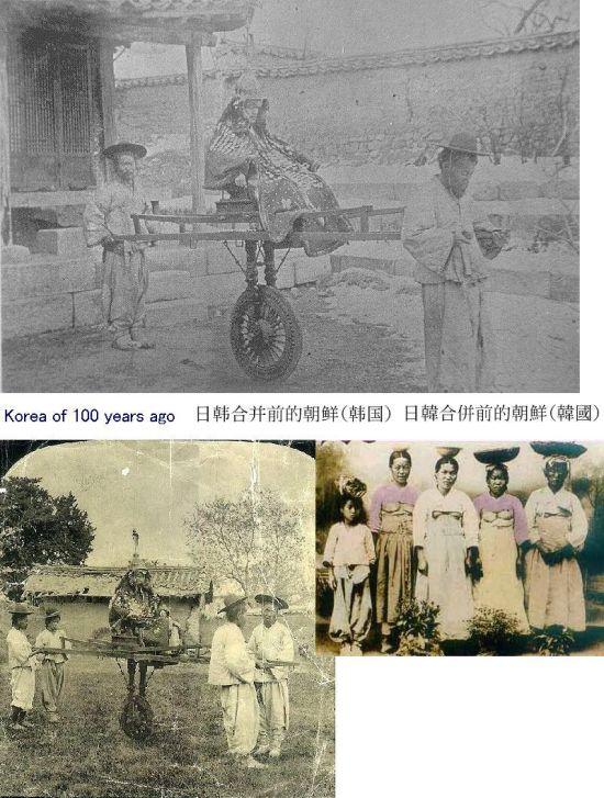 100korea6.jpg