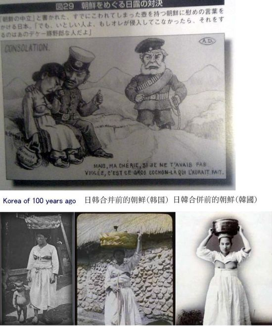 100korea7.jpg