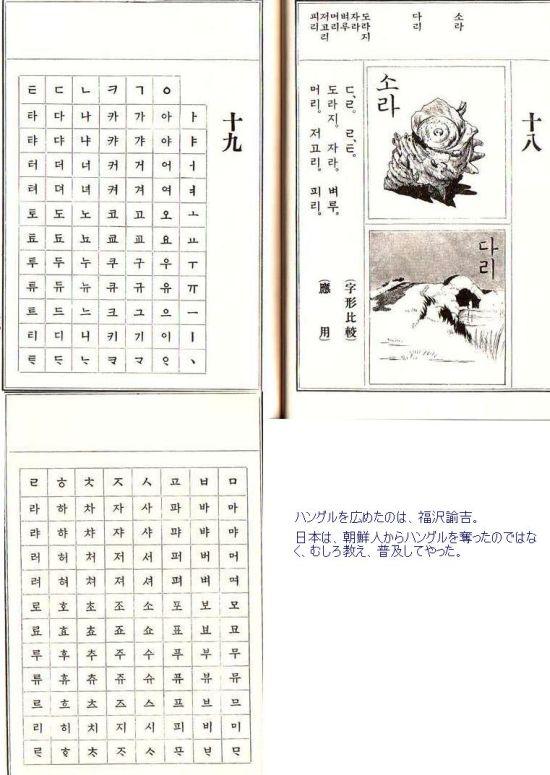 100koreahanguru2.jpg