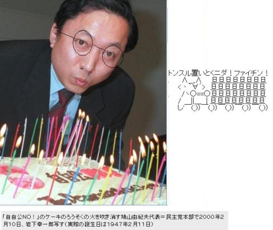 20002hatocake1.jpg