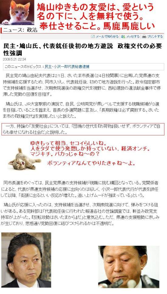 200090521KIMOHATOYUAI.jpg
