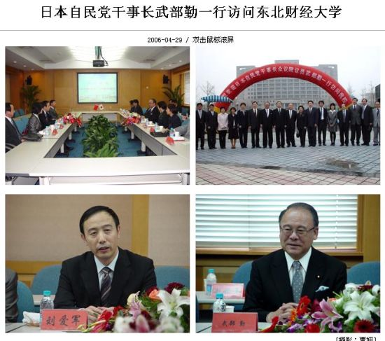 20060429takebechonghuo1.jpg