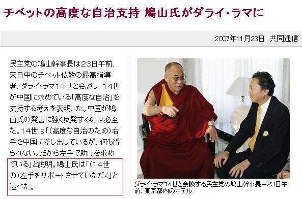 20071123hatodarai1.jpg