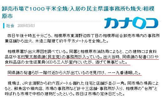 20090305MINSU.jpg