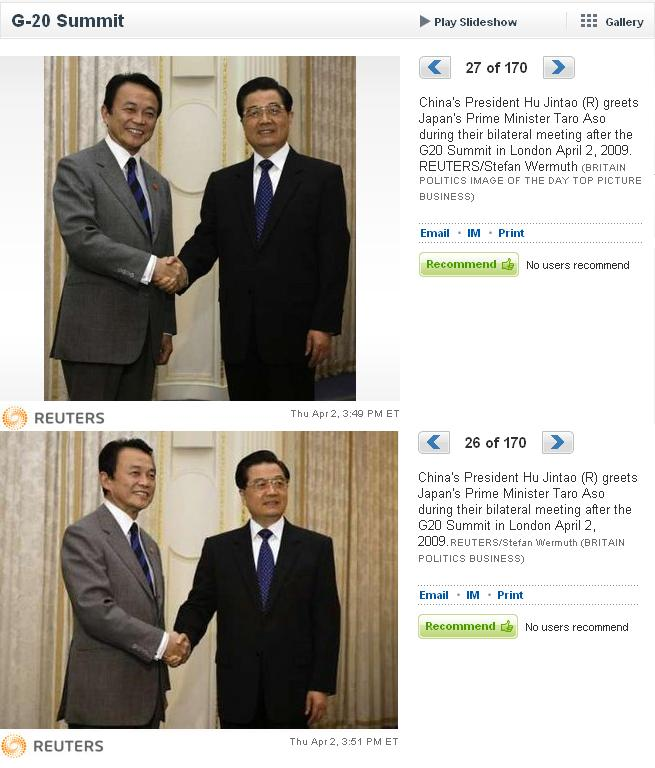 20090403asohehujintao1.jpg