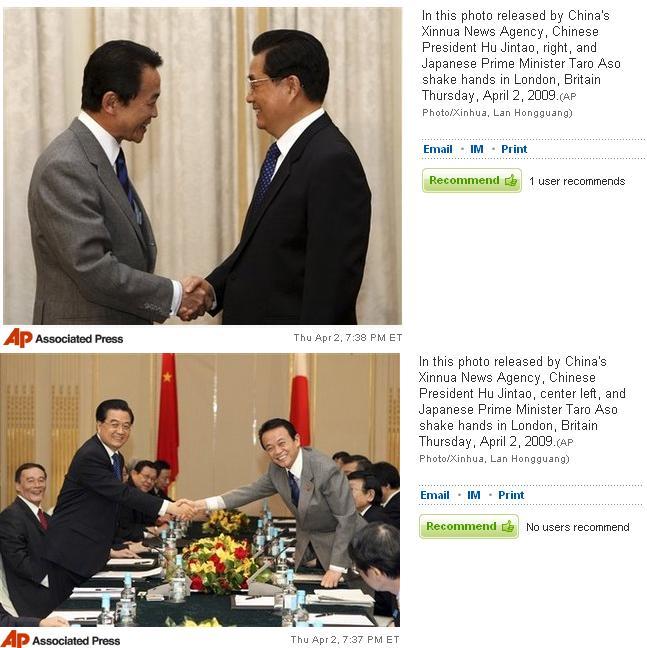 20090403asohehujintao2.jpg