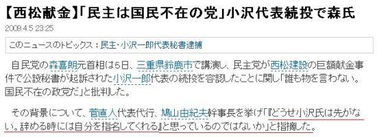 20090405mori.jpg