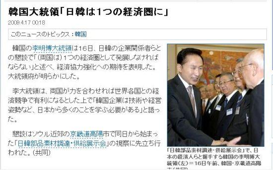 20090417akihiro.jpg