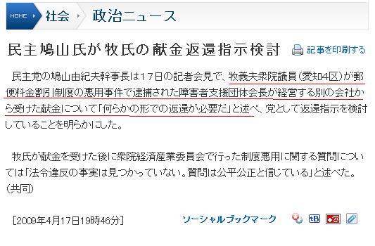 20090417hatoyamamaki.jpg