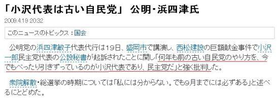 20090419hamayotu.jpg
