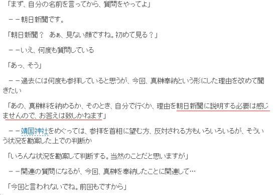 20090422ASAHI1.jpg