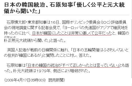 200904ishiharasaid.jpg