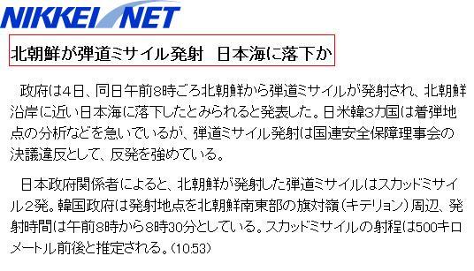 20090704kitachon1.jpg