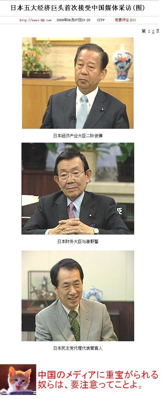 20090716cengguoxiaoxi1.jpg