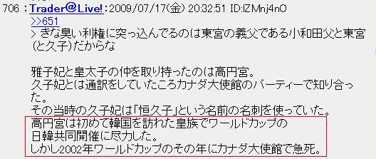 20090717chi9.jpg