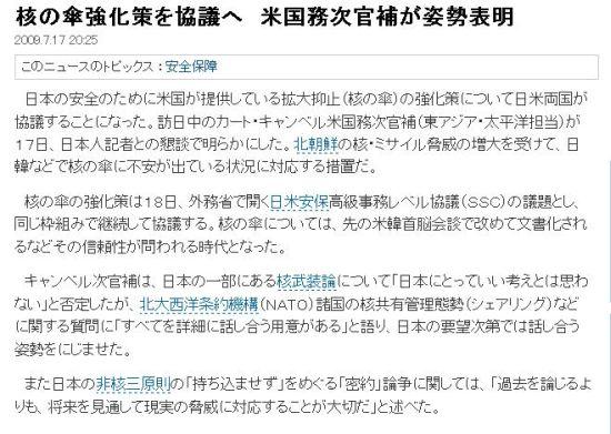 20090717kaku1.jpg