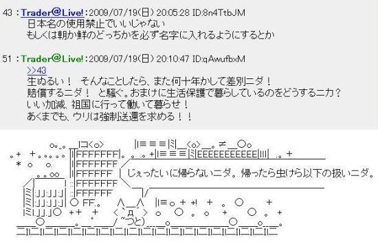 200907192chzai.jpg