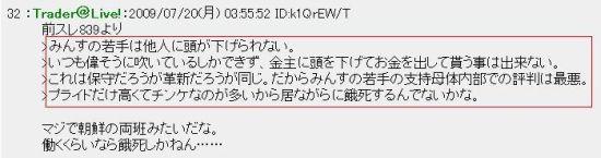20090720chi12.jpg