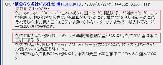 20090722kenkin1.jpg