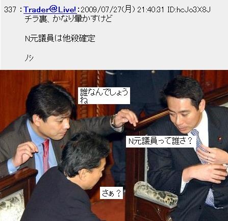 20090727chi2.jpg