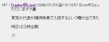 20090731CHI1.jpg