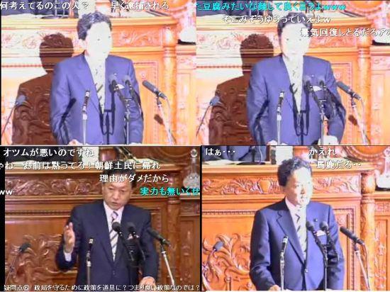 200907hatokimobaka1.jpg