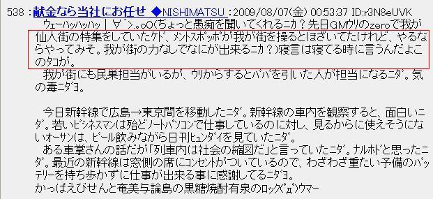 20090807chi1.jpg