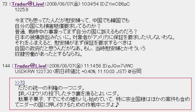 20090807sakai2.jpg
