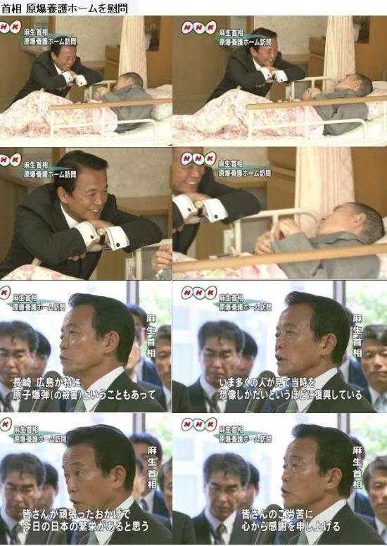 20090809asogonagasaki1.jpg