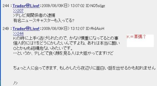 20090809chi6.jpg