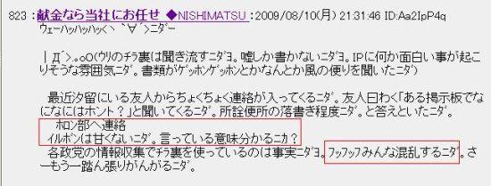20090810chi7.jpg
