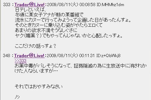 20090811chi1.jpg