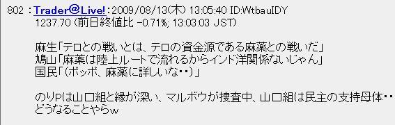 200908132ch1.jpg