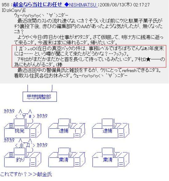 20090813chi1.jpg