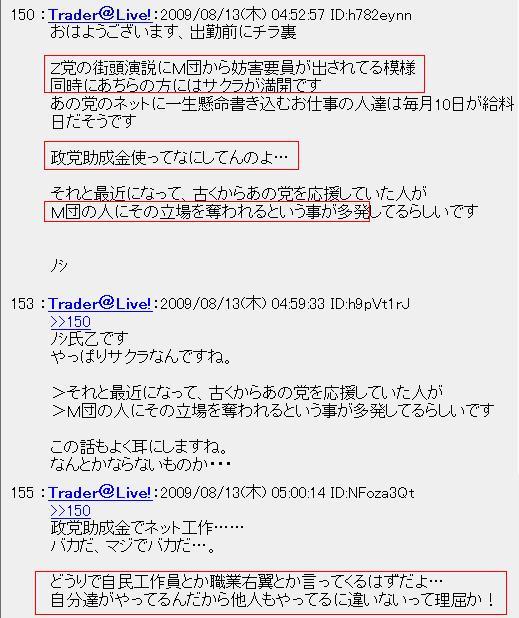 20090813vhi2.jpg