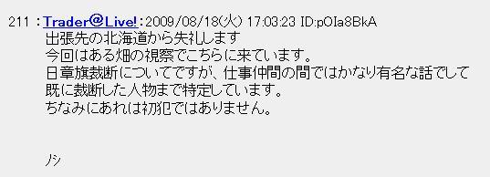 20090818chi1.jpg