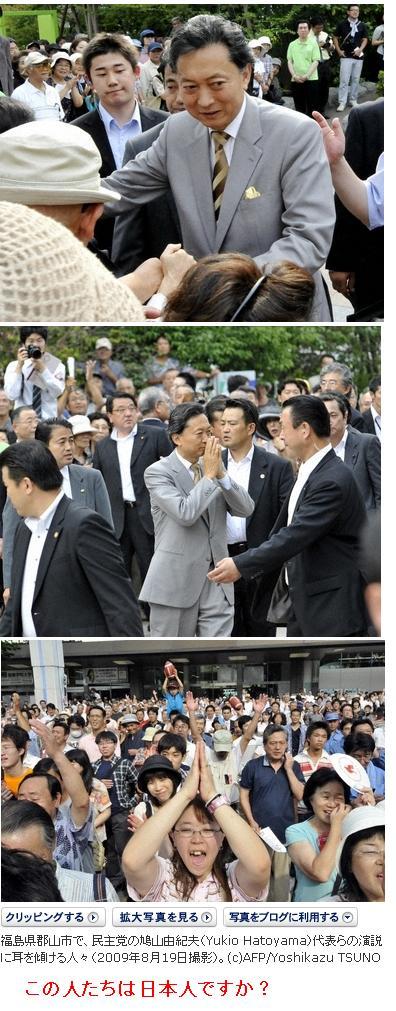 20090819kimohato1.jpg