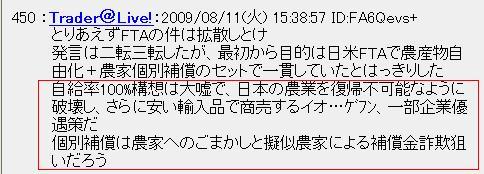 2009081fta1.jpg