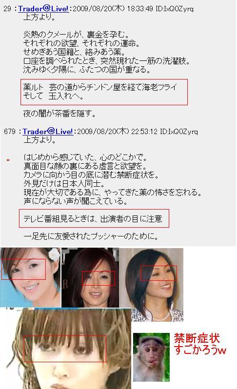 20090820chi7.jpg