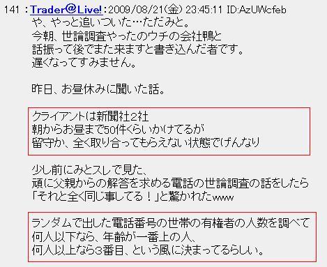 200908212chcome1.jpg