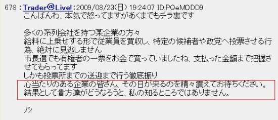 20090823chi3.jpg